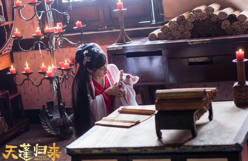《天蓬归来》定档11月2日 最帅八戒情癫西游路