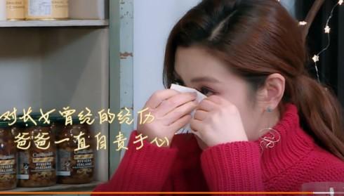 Selina流泪表示自己还相信爱情 任爸自责