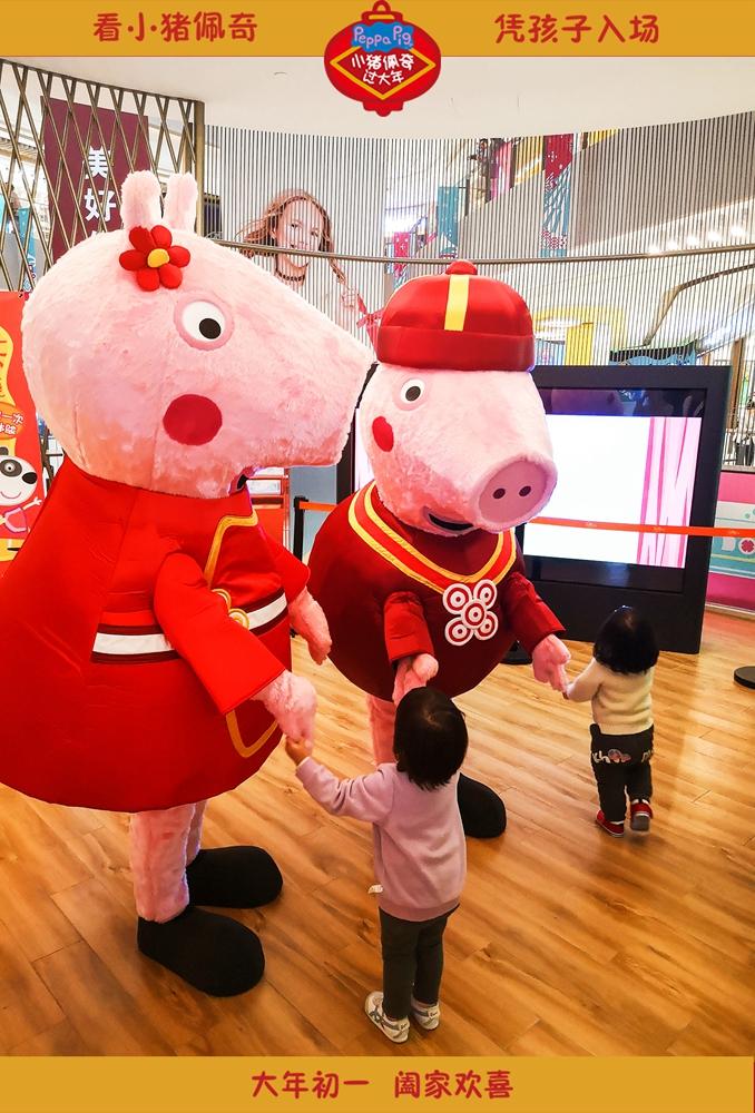"""《小猪佩奇过大年》获好评 粉丝""""借孩子""""求观影"""