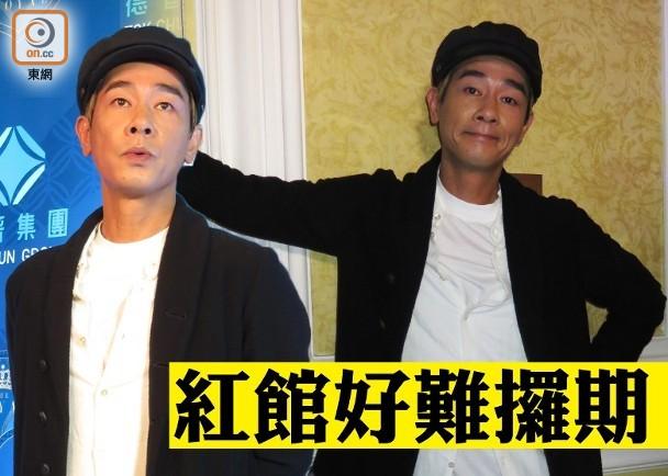 陈小春心痒想在红馆开演唱会 回应郑伊健很聪明