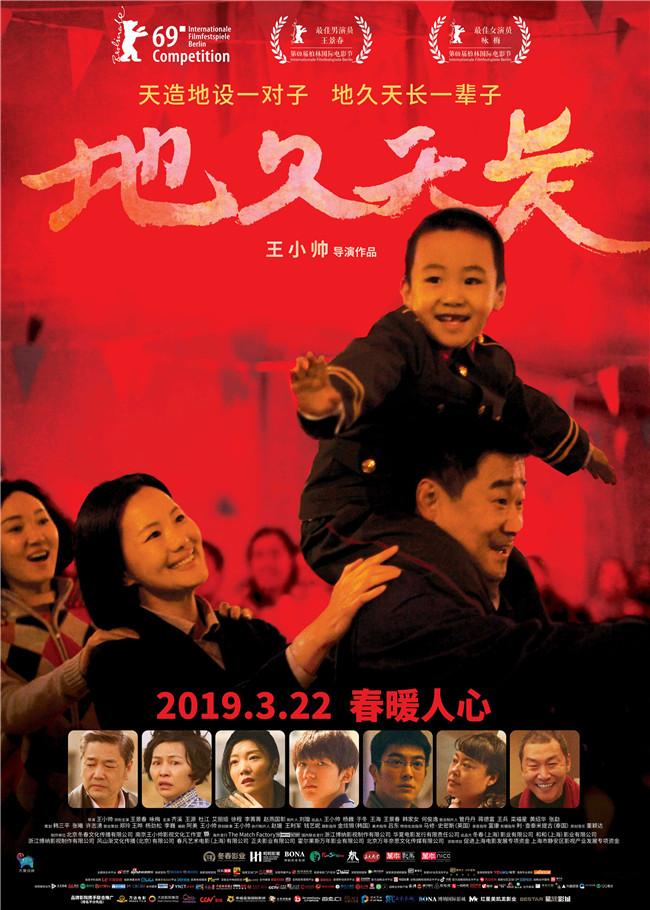 娱乐资讯_新闻 娱乐资讯 >> 正文    两个家庭的冷暖,亦是一个时代的悲欢——3