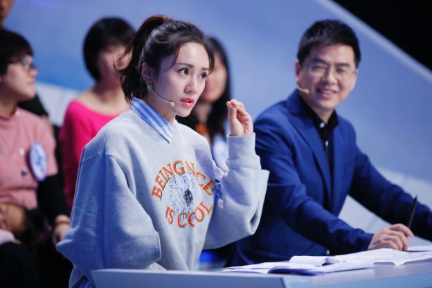 《考不好 没关系?》首迎职业专场 刘芸郦波分享儿时梦想引爆笑