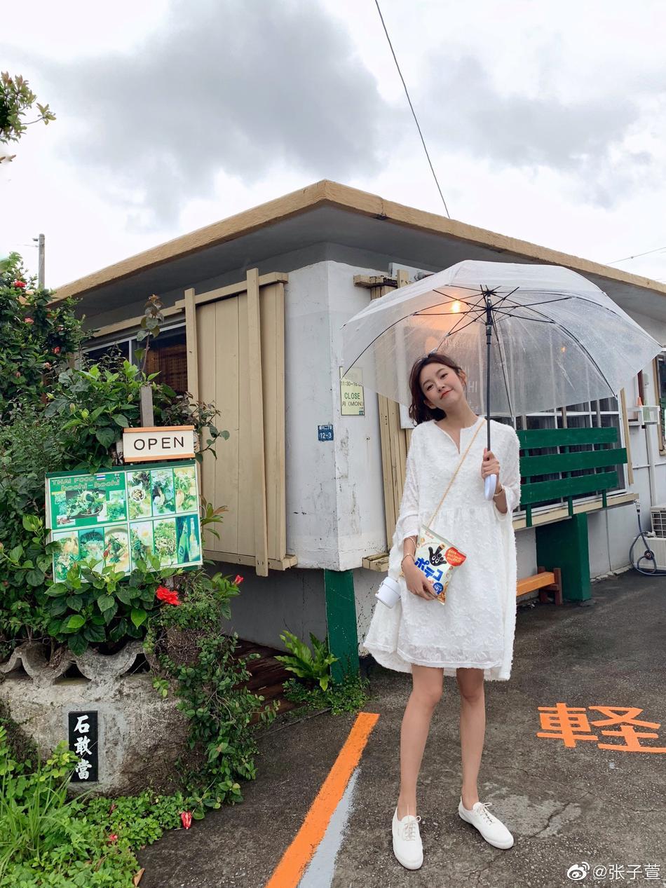 陈赫娇妻张子萱穿小白裙雨中甜笑 调侃自己真实肤色