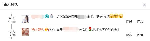 http://www.e5s-okinawa.com/chalingyule/128063.html