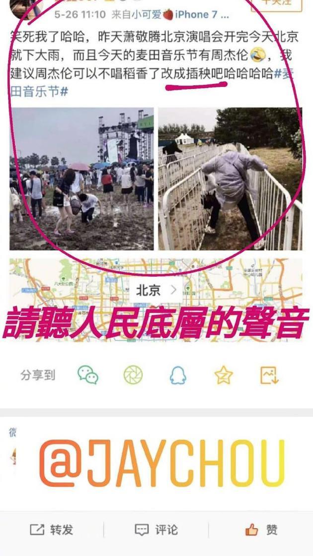 http://www.e5s-okinawa.com/chalingyule/128061.html