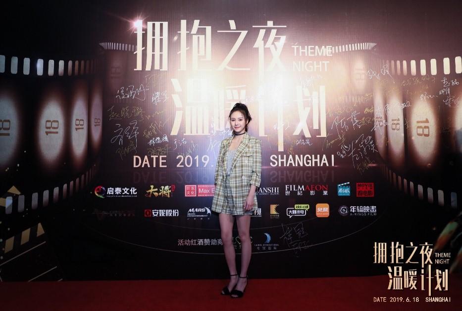 演员黄柳嫣出席活动 红毯造型尽显青春可人