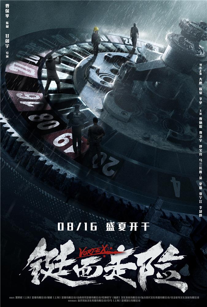 http://www.e5s-okinawa.com/chalingyule/132431.html