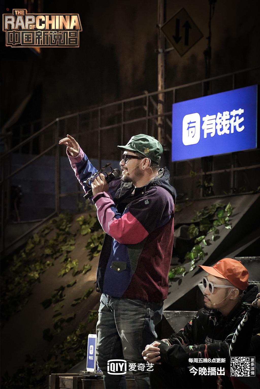 《中国新说唱》2019潮流带货 网友高呼求同款