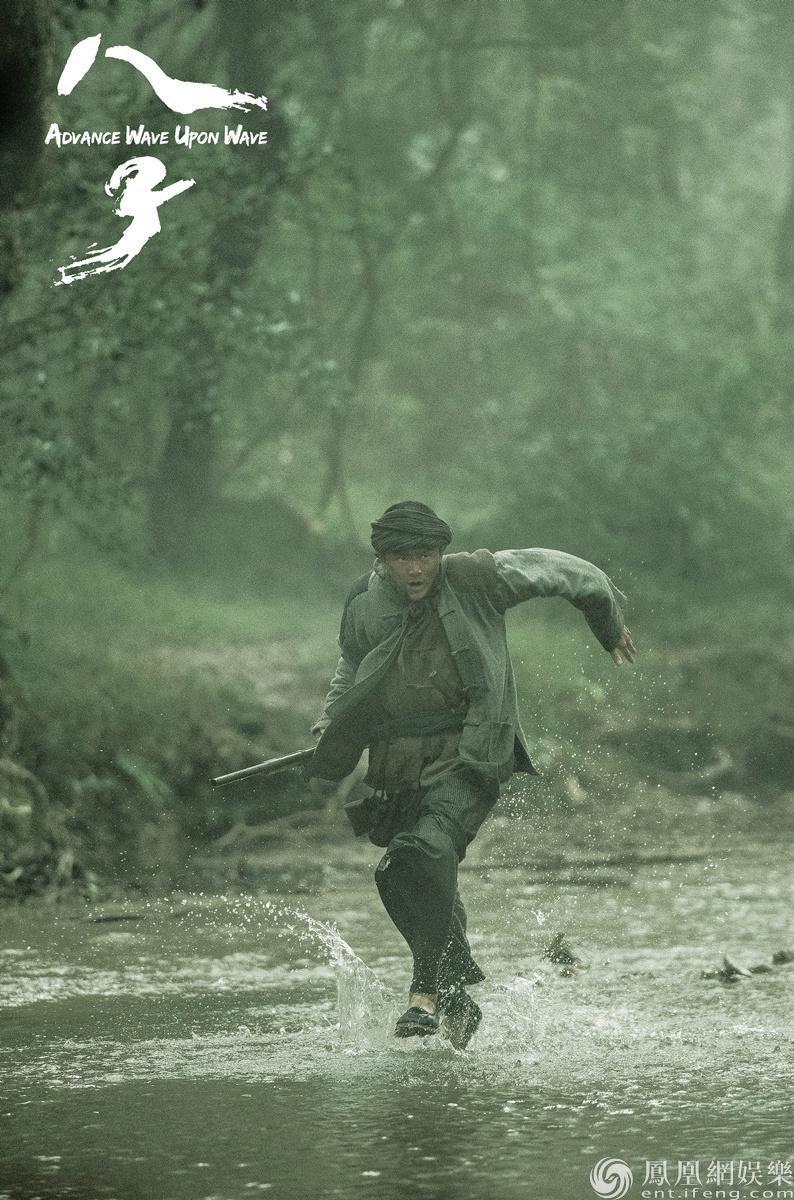 《八子》热映感动年轻影迷 排片跃居同档期国产片首位