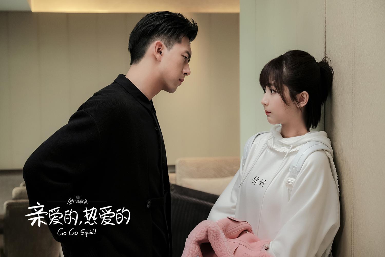 《亲爱的,热爱的》曝片花 杨紫李现开启美好生活