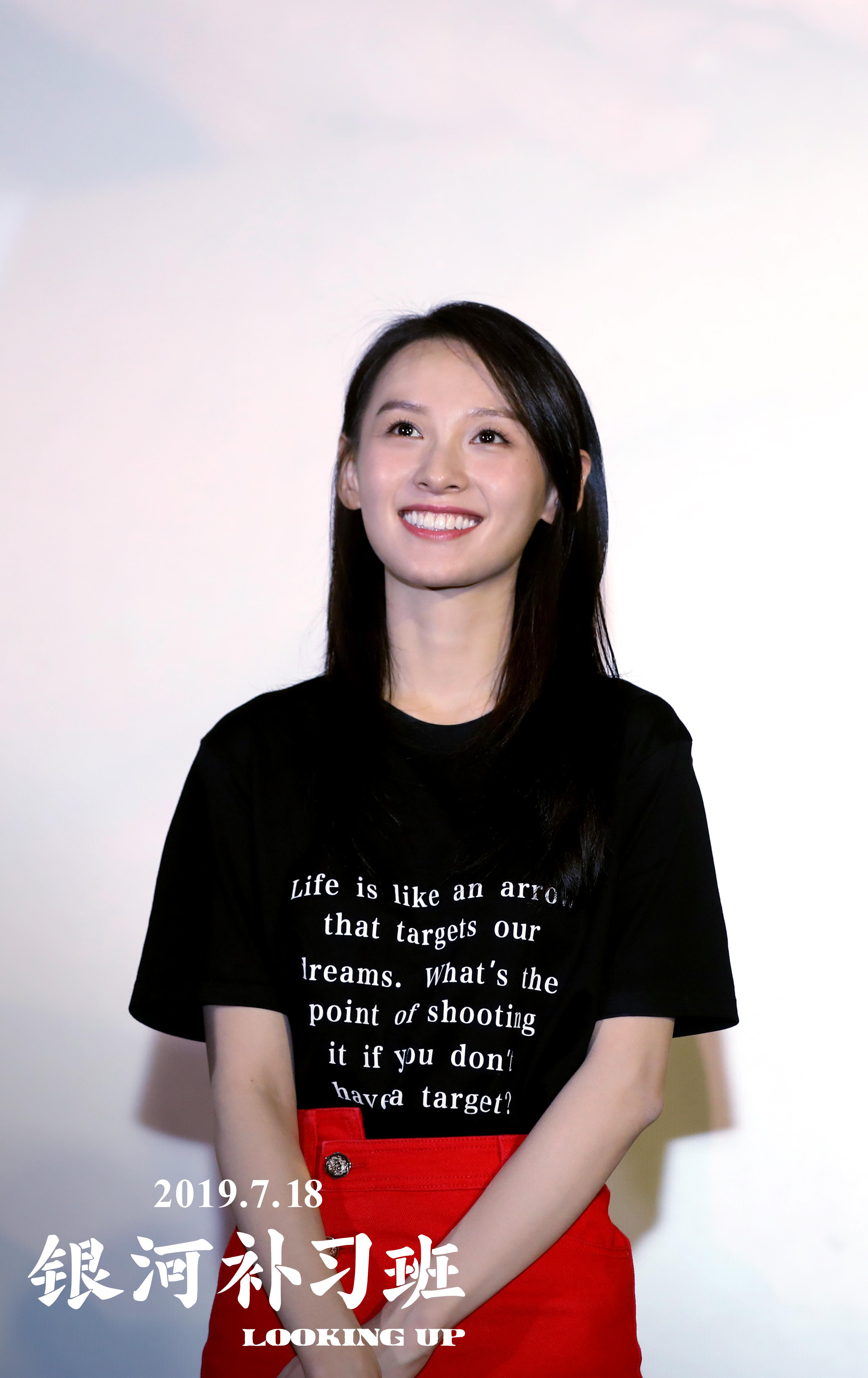《银河补习班》重庆首映 女孩现场作文念哭邓超