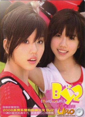 http://www.e5s-okinawa.com/chalingyule/134671.html