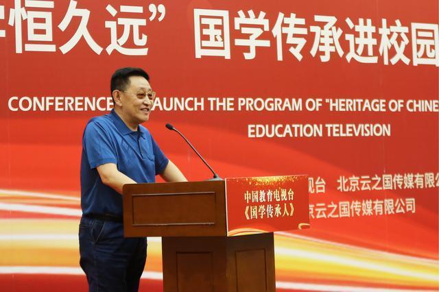 云之国传媒携手中国教育电视台推出《国学传承人》栏目