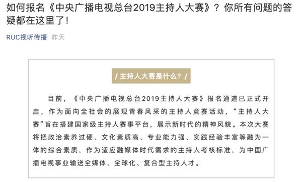 2019人大大学排行_2019广州日报大学一流学科排行榜 发布