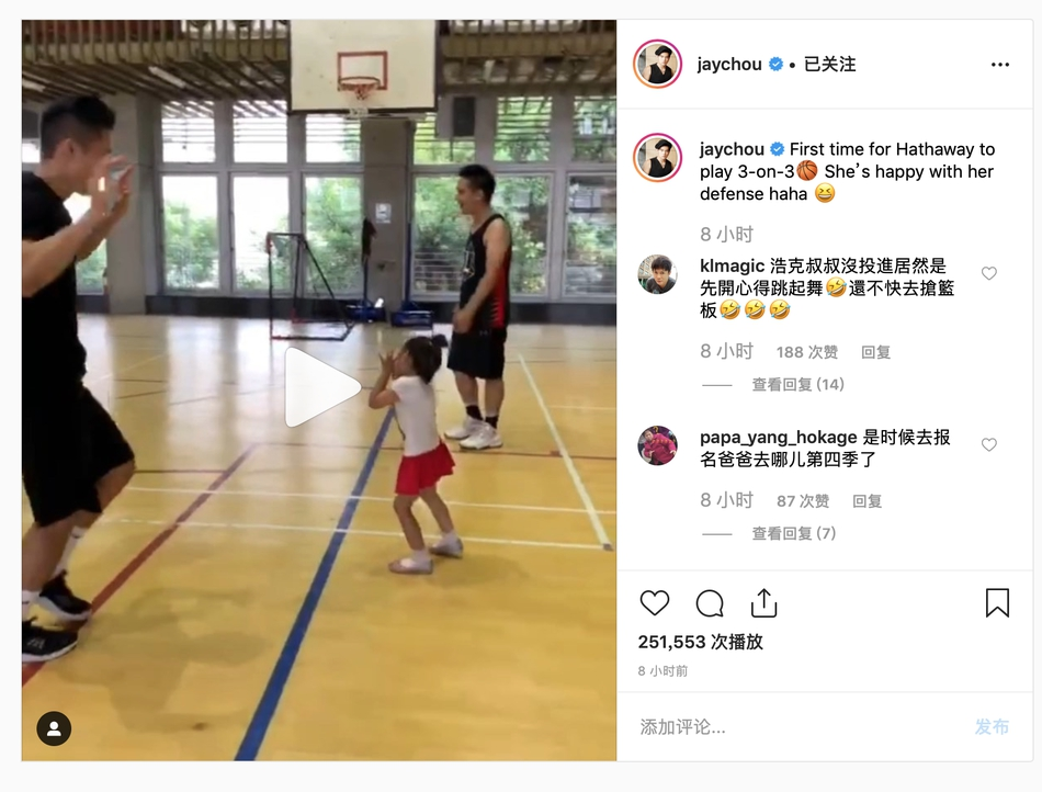 周杰伦带女儿海瑟薇打篮球 小小萌娃传球给爸爸超乖巧