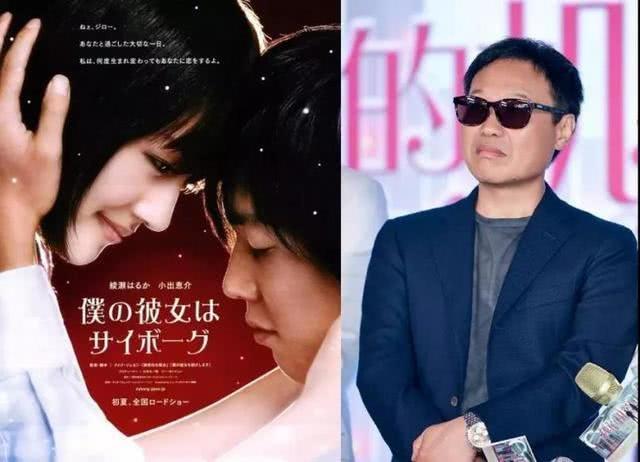 院线电影《我的机器人女友》在重庆开机