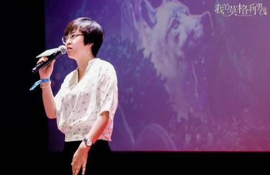 《我的莫格利男孩》北京看片会 低碳环保爱情获高口碑好评