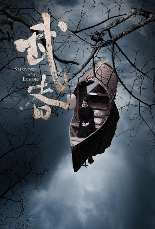 王沛然首演盲女《武者》成龙国际电影周喜获佳绩