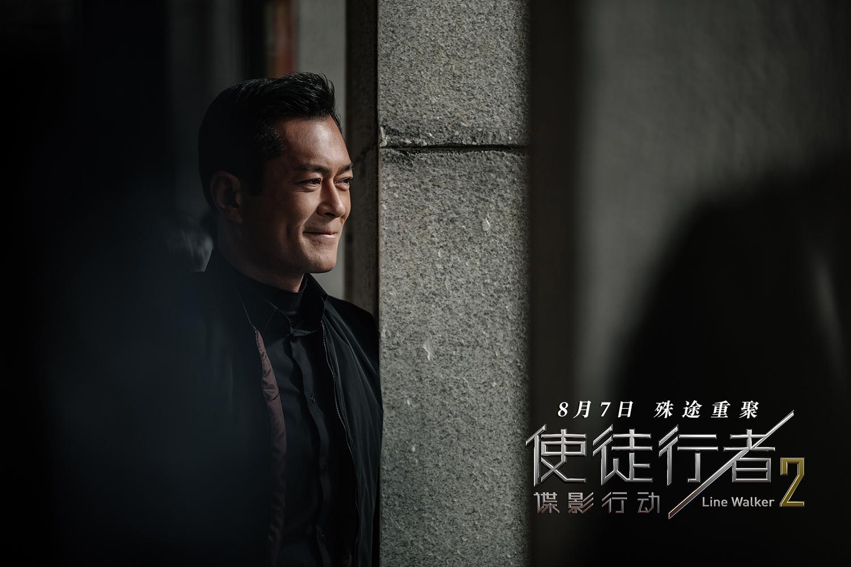 使徒行者分集剧情介绍(1-31集大结局) - 电视剧 | 爱剧情
