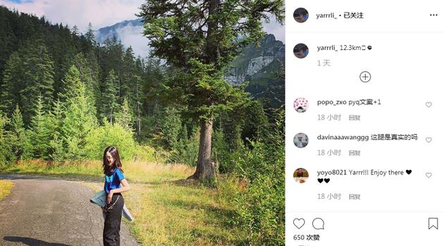 李嫣ins新照 12.3km似乎是趁着假日去登山