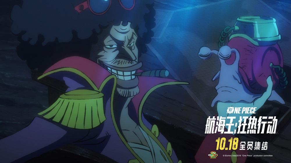 """《航海王:狂热行动台湾蓝鹊 》""""盛大狂欢""""预告曝光"""