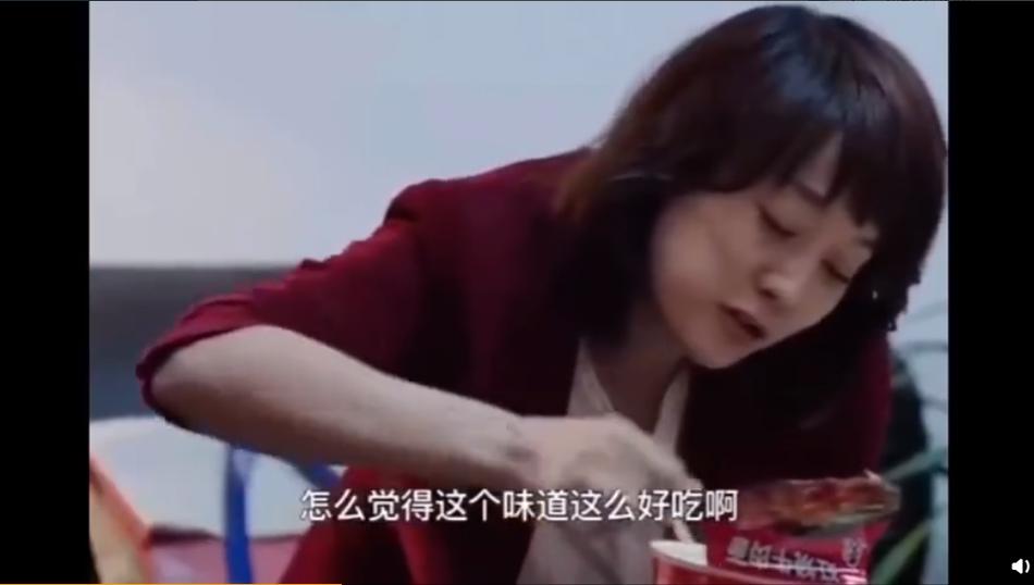 """刘烨马伊琍""""面条吻""""画面曝光遭网友质疑"""