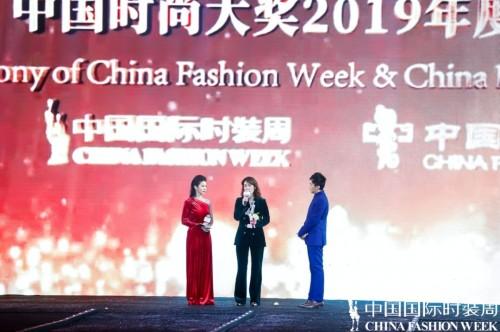 时尚芭莎沙小荔荣获2019年度最佳时尚媒体成就大奖