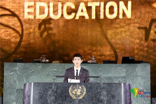 青年才俊!王源出席联合国高级别会议进行中文发言