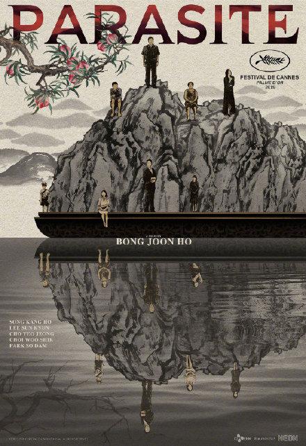 第92届奥斯卡最佳国际电影十强公布 《寄生虫》入围