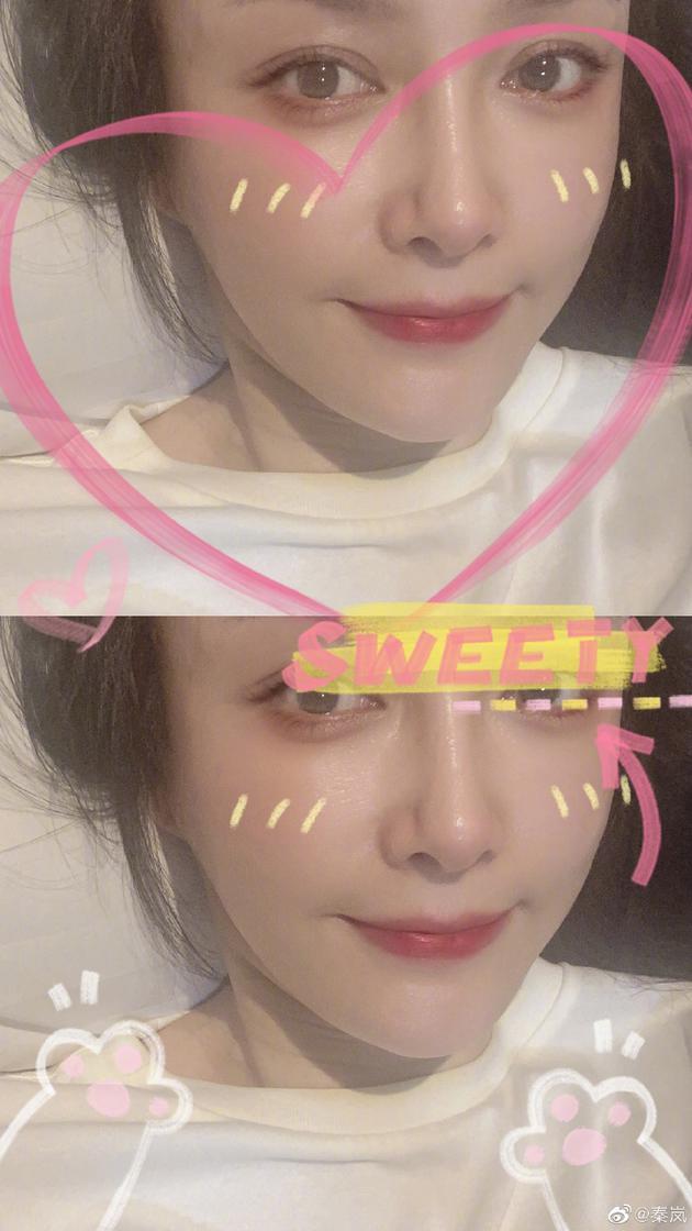 秦岚自拍营业 妆容甜美跟粉丝道晚安