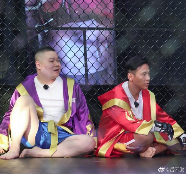 岳云鹏调侃宋小宝黑色显瘦 称自己不胖只是太白