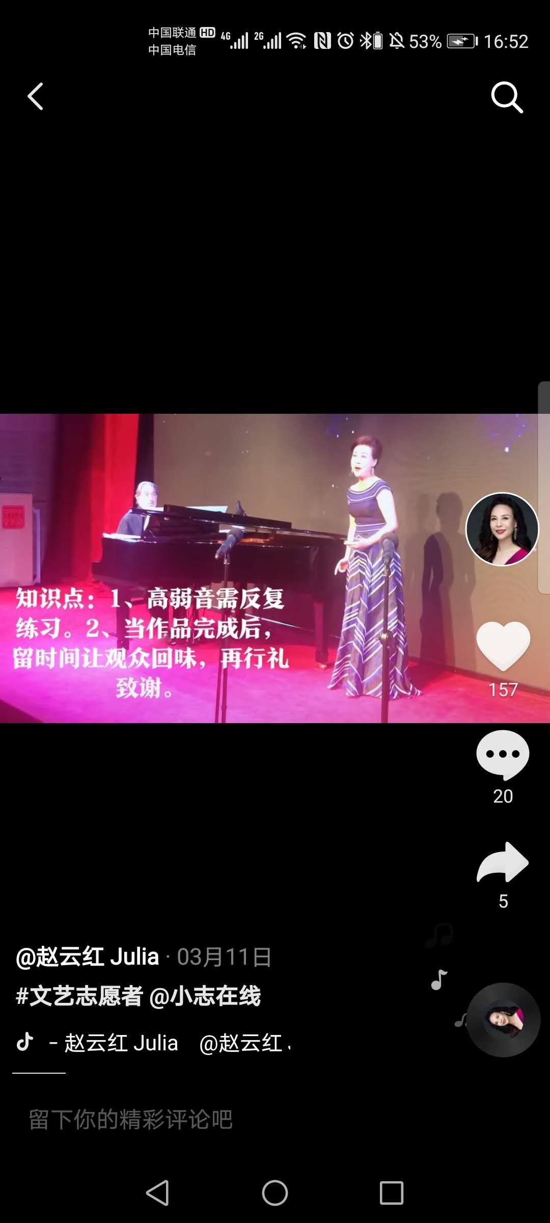 """美声唱法 素颜完成抖音首秀,但其实她是名扬海内外的""""东方夜莺"""""""