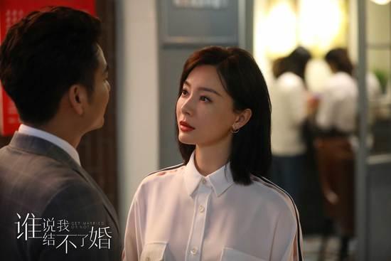 潘粤明 《谁说我结不了婚》将收官 实力演员阵容齐聚