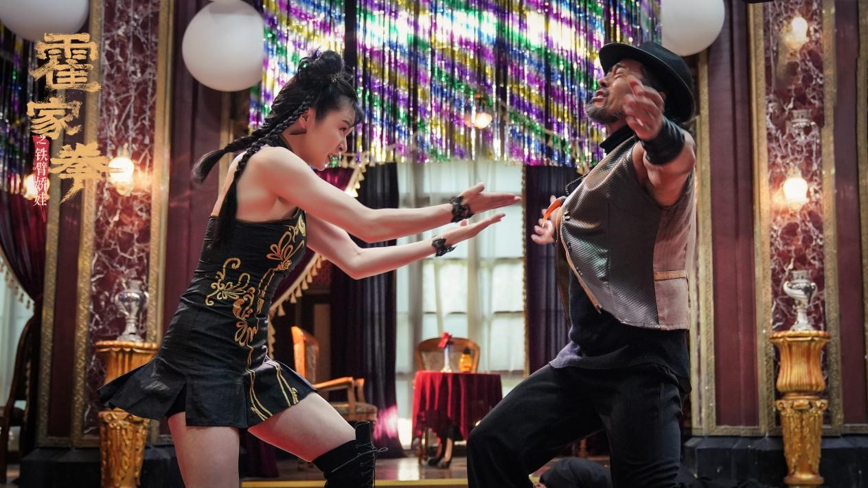 |《霍家拳之铁臂娇娃》连日高居票房榜首 展现功夫片生命力