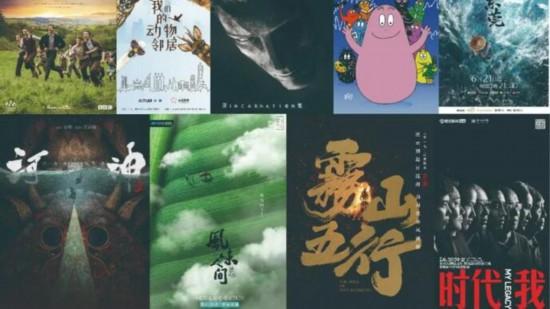 露天|上海电视节首次推出露天放映 28部好剧放映点见!