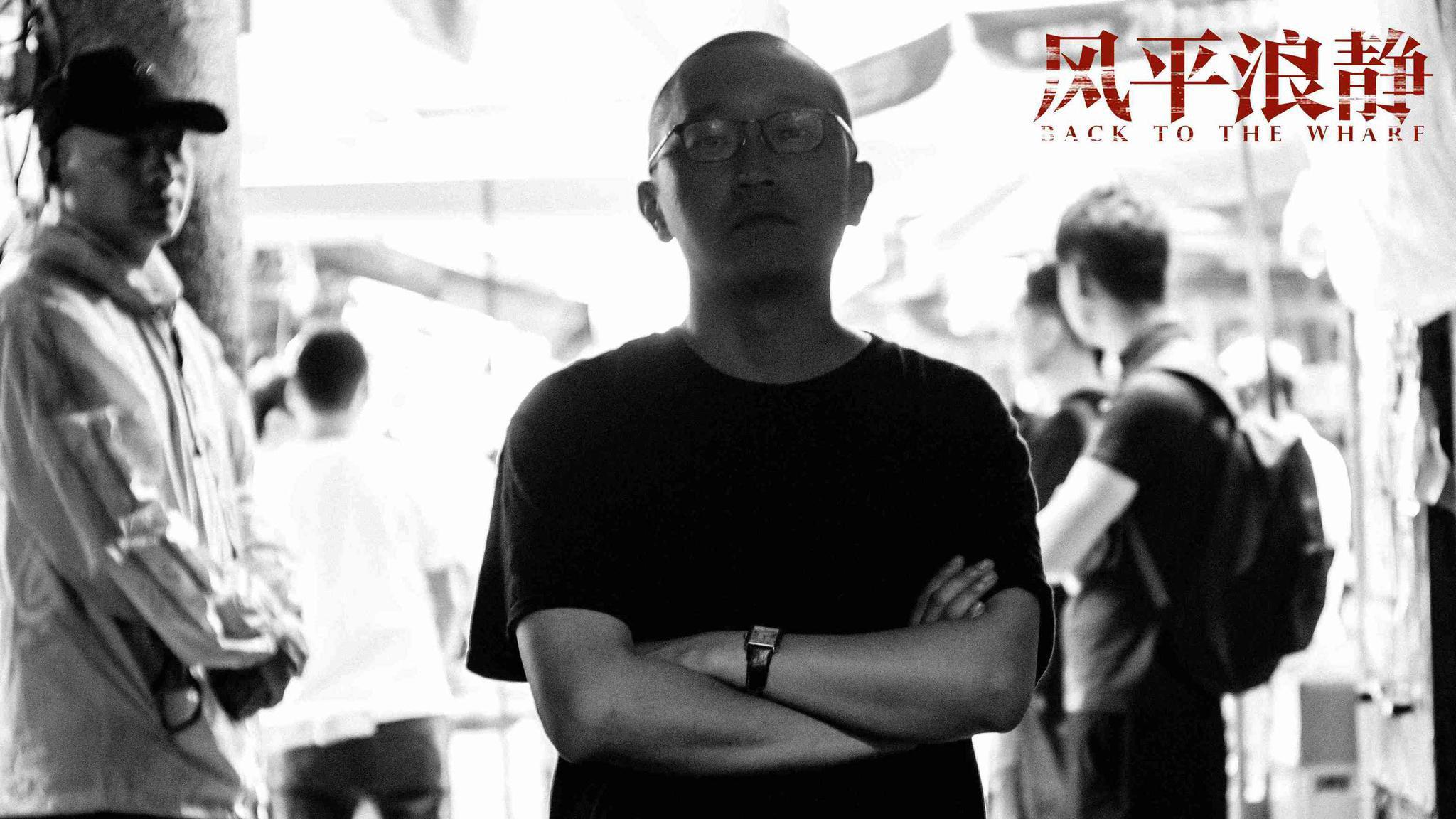 """《风平浪静》获大学生电影节""""特别推荐影片"""""""