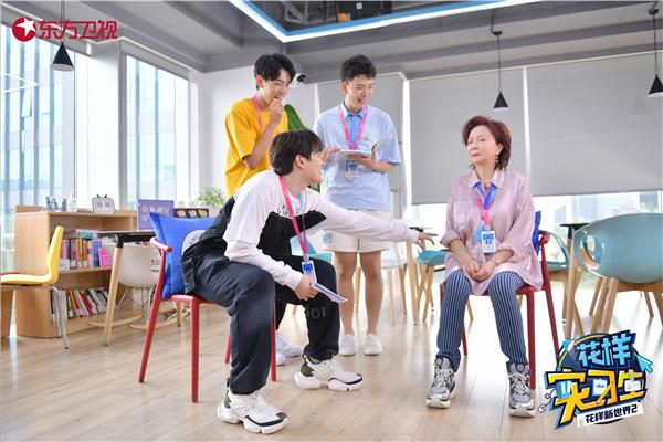 http://www.weixinrensheng.com/zhichang/2321265.html