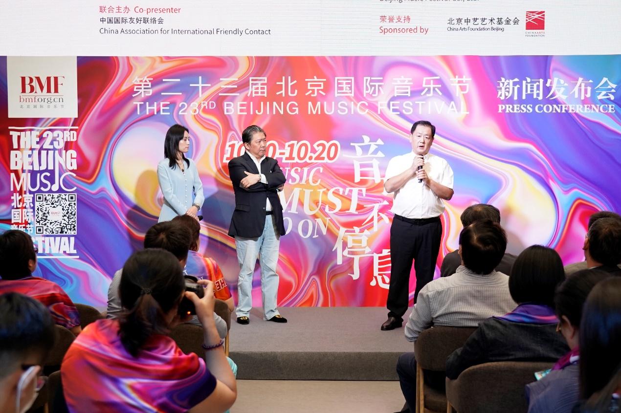 第23届北京国际音乐节10月开启 240小时线上线下不间断