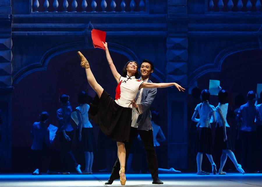 """赢咖3注册地址:第十二届中国舞蹈""""荷花奖""""舞剧评奖演出在沪举"""