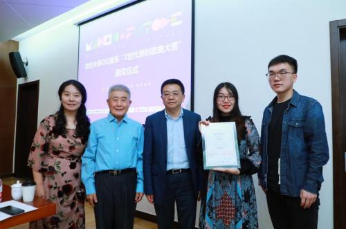 """音创未来QQ音乐""""Z世代原创歌曲大赛""""总结会在清华大学举行"""