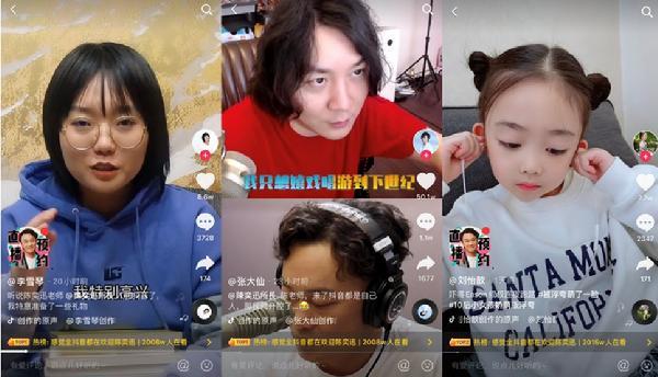 """陈奕迅入驻抖音24小时涨粉350万,掀起一场""""冲破次元壁""""的集体狂欢"""