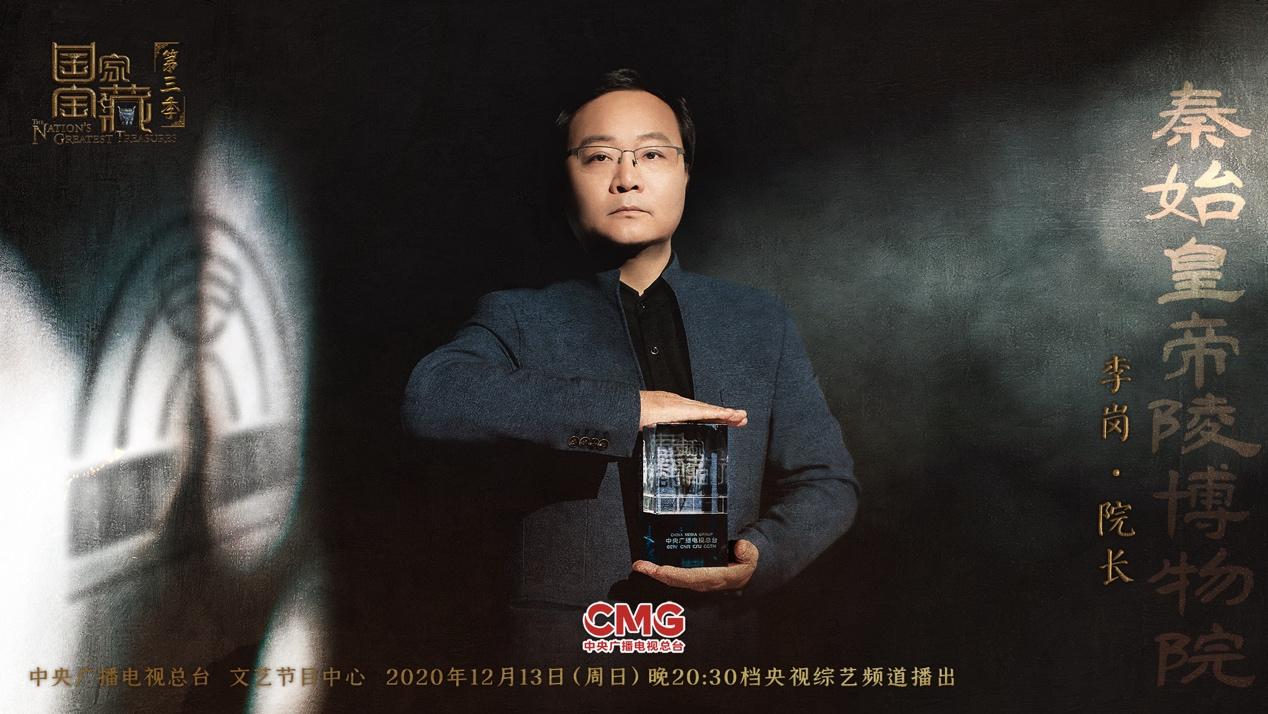 """《国家宝藏》沈腾""""撞脸""""兵马俑?陈建斌饰演""""刘邦"""""""