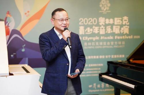 2020奥林匹克青少年音乐展演落幕