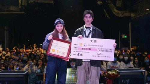 """助力华语原创音乐,""""刘欢原创音乐专项公益金""""获得者揭晓"""