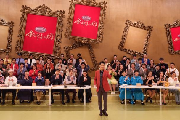 摩登6娱乐《金牌喜剧班》开播 开启国内首档喜剧传承类综艺(图2)