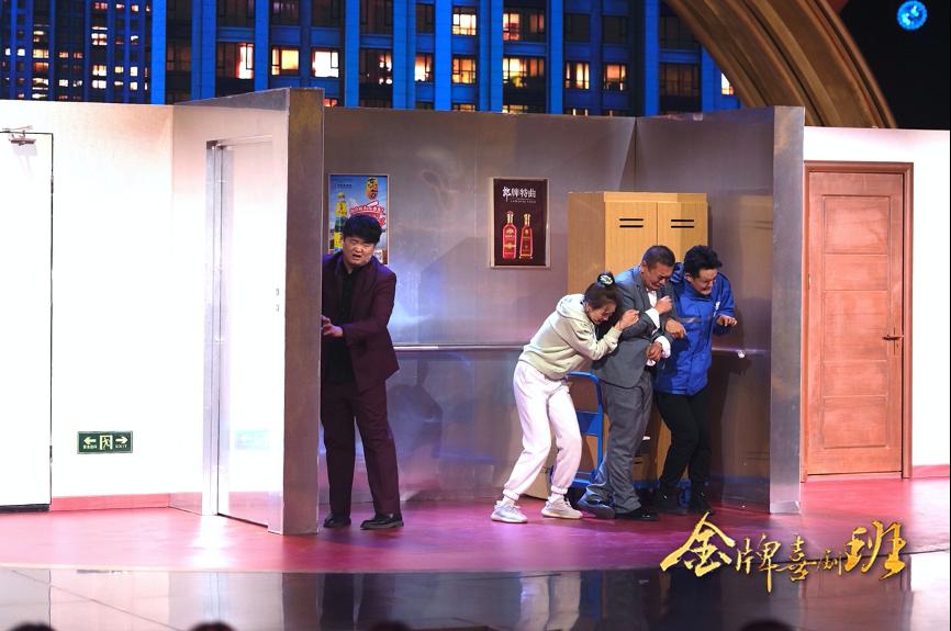 《金牌喜剧班》学员走进北京人艺 班级大考迎来收官