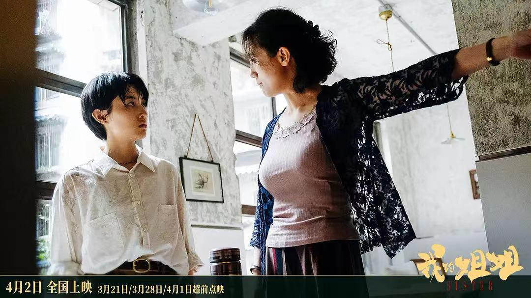 """朱媛媛:从""""最佳女主""""到""""黄金配角""""的转型"""