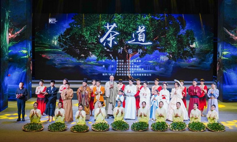 中国茶都演绎茶文化盛事 大型史诗音乐剧《茶道:一叶乾坤》在安溪成功上演