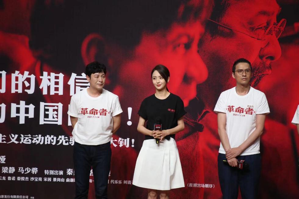 佟丽娅:出演李大钊先生的太太压力真是很大