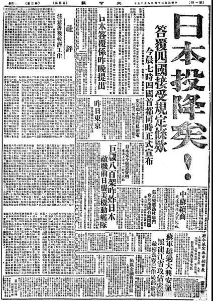 中央纪委国家监委网站发文评张哲瀚事件